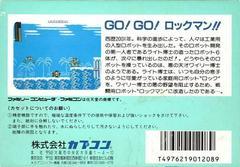 Back | RockMan Famicom