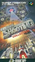 Caravan Shooting Collection Super Famicom Prices