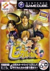 Hikaru no Go 3 JP Gamecube Prices