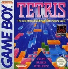 Tetris PAL GameBoy Prices