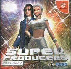 Super Producers JP Sega Dreamcast Prices