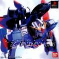 Mobile Suit Z-Gundam   JP Playstation