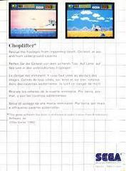 Choplifter! - Back | Choplifter! Sega Master System