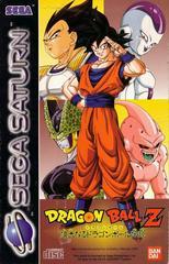 Dragon Ball Z: The Legend PAL Sega Saturn Prices