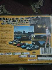 Back Cover Art | Ridge Racer Type 4 Playstation