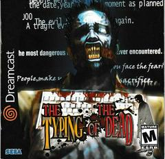 Manual - Front | The Typing of the Dead Sega Dreamcast