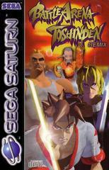 Battle Arena Toshinden Remix PAL Sega Saturn Prices