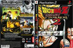 Artwork - Back, Front | Dragon Ball Z Budokai Tenkaichi 2 Playstation 2