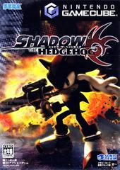 Shadow the Hedgehog JP Gamecube Prices