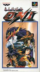 Bakumatsu Kourinden Oni Super Famicom Prices