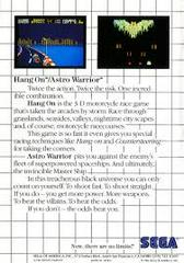 Hang-On And Astro Warrior - Back | Hang-On and Astro Warrior Sega Master System