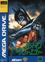 Batman Forever JP Sega Mega Drive Prices
