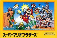 Super Mario Bros Prices Famicom Compare Loose Cib New Prices