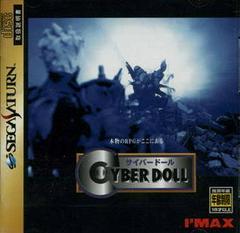 Cyber Doll JP Sega Saturn Prices