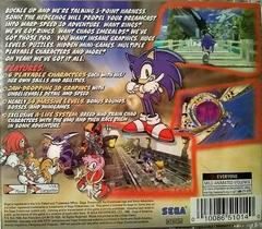 Back Of Case - Limited Edition | Sonic Adventure [Limited Edition] Sega Dreamcast