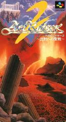 ActRaiser 2 Super Famicom Prices