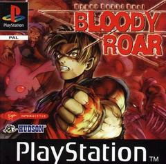 Bloody Roar PAL Playstation Prices
