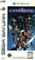 Criticom Sega Saturn Prices