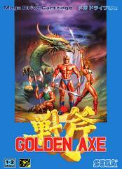 Golden Axe JP Sega Mega Drive Prices