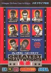 Greatest Heavyweights JP Sega Mega Drive Prices