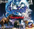 Sim Earth the Living Planet | TurboGrafx CD