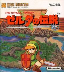 Legend of Zelda Famicom Disk System Prices