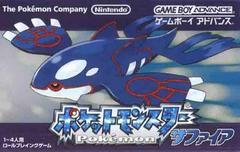 Pokemon Sapphire JP GameBoy Advance Prices