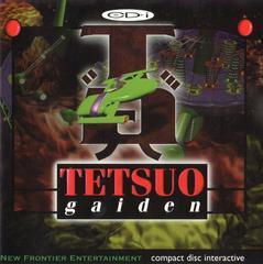 Tetsuo Gaiden CD-i Prices