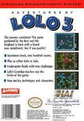 Adventures Of Lolo 3 - Back | Adventures of Lolo 3 NES