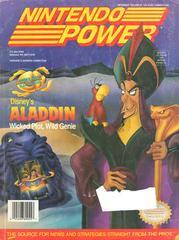 [Volume 55] Aladdin Nintendo Power Prices