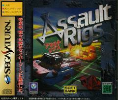 Assault Rigs JP Sega Saturn Prices