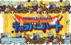 Dragon Quest Monsters Caravan Heart JP GameBoy Advance Prices