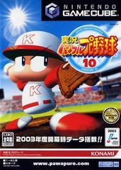 Jikkyou Powerful Pro Yakyuu 10 JP Gamecube Prices