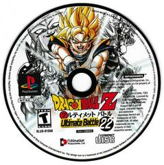Game Disc | Dragon Ball Z Ultimate Battle 22 Playstation