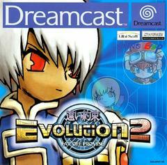 Evolution 2 PAL Sega Dreamcast Prices