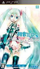 Hatsune Miku: Project Diva [Best Price] JP PSP Prices