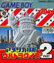 America Oudan Ultra Quiz Part 2 JP GameBoy Prices