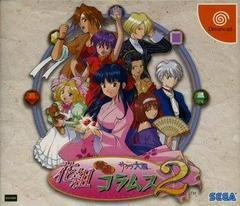 Hanagumi Taisen Columns 2 JP Sega Dreamcast Prices