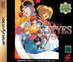 3x3 Eyes JP Sega Saturn Prices