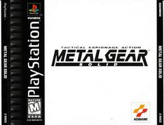 Front Of Case | Metal Gear Solid Playstation
