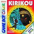 Kirikou | PAL GameBoy Color