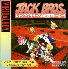 Jack Bros JP Virtual Boy Prices
