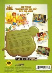 Adventures Of Willy Beamish - Back | Adventures of Willy Beamish Sega CD