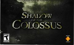 Manual - Front | Shadow of the Colossus Playstation 2