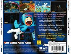 Back Of Case | Super Magnetic Neo Sega Dreamcast