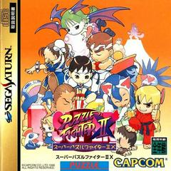 Super Puzzle Fighter II Turbo JP Sega Saturn Prices