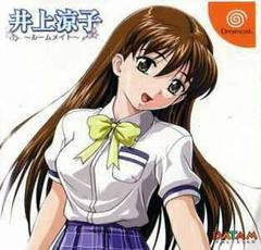 Inoue Ryoko: Roommate JP Sega Dreamcast Prices
