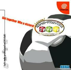 J.League Pro Soccer Club o Tsukurou JP Sega Dreamcast Prices