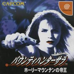 Bounty Hunter Sala JP Sega Dreamcast Prices