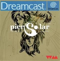 Pier Solar Sega Dreamcast Prices
